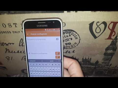 Как с карточки перевести деньги на телефон
