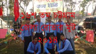 Kulgaon City Corporation College Rover Group Program