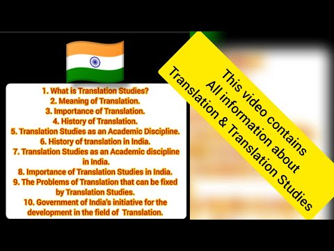 The importance of Translation Studies in India.