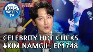Celebrity Hot Clicks #Kim Namgil  #The Odd Family: Zombie on Sale[Entertainment Weekly/2019.02.04]