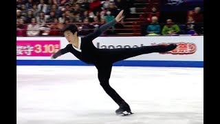 Nathan Chen jumps to Bluebird Pas.