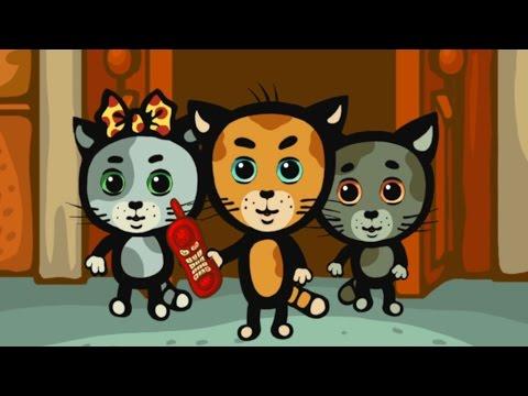 Мультики для малышей - Три котенка - Цифры всем знакомы нам (1 сезон | серия 6)