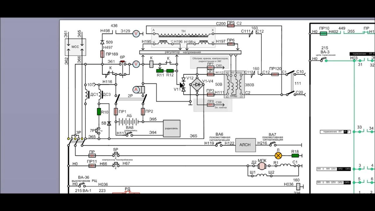 вл80 электро схема
