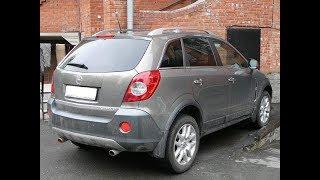 Замена сайлентблоков задней подвески! Опель Антара 6v 4wd Opel Antara (Chevrolet Captiva)!