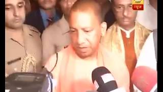 Know why BJP picks up Yogi Adityanath as Uttar Pradesh chief minister