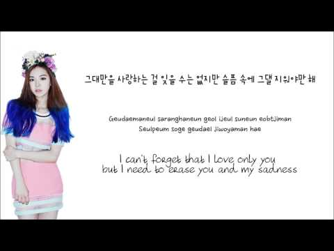 Wendy(Red VelVet)-Because I love you [슬픔 속에 그댈 지워야만 해] (Han/Rom/Eng lyrics)