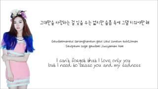Wendy(Red VelVet)-Because I love you [슬픔 속에 그댈 지워야만 해] (Han/Rom/Eng lyrics)