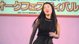 2015/10/04 14時40分~ オークフェスティバル 歌姫ステージ ORC200 2F ...