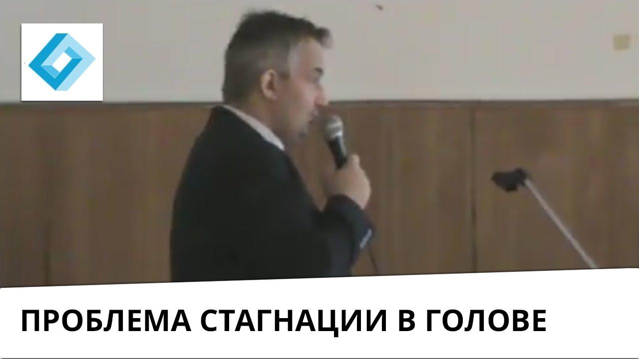 """""""Тренды российской экономики"""", июнь 2018 года."""