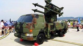 R.O.C.  Air Force Antelope Air Defense System 中華民國捷羚防空飛彈系統