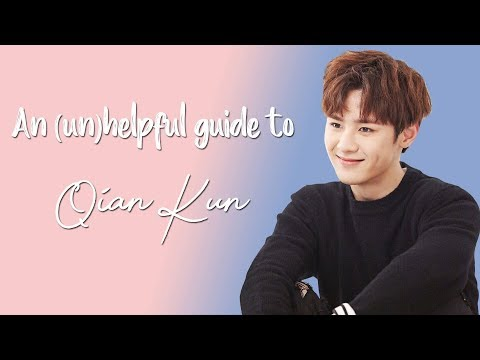 An (un)helpful guide to Qian Kun