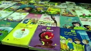 بالفيديو : وزير الثقافة ومحافظ البحيرة يفتتحان معرض دمنهور الرابع للكتاب