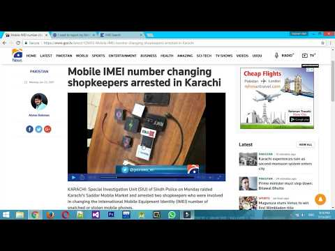 Changing IMEI Number In Pakistan Legal or Illegal?