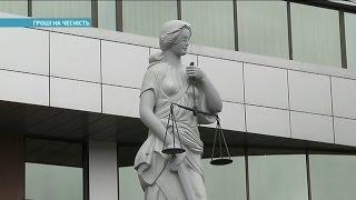 Сколько денег получают украинские судьи | Ранок з Україною