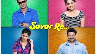 Saavar Re | Romantic Song | Classmates | Ankush Chaudhari, Sai Tamhankar, Sonalee Kulkarni