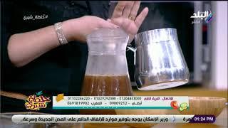 خلطة شيرى - وصفة سحرية للتخسيس .. مشروب الاعشاب الساخن الحارق للدهون