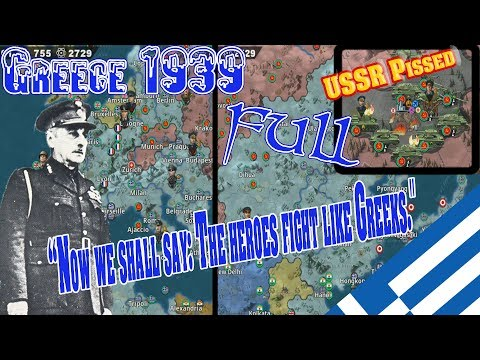 Greece 1939 Full; Gyros For All! World Conqueror 4
