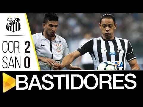 Corinthians 2 x 0 Santos | BASTIDORES | Brasileirão (05/06/17)