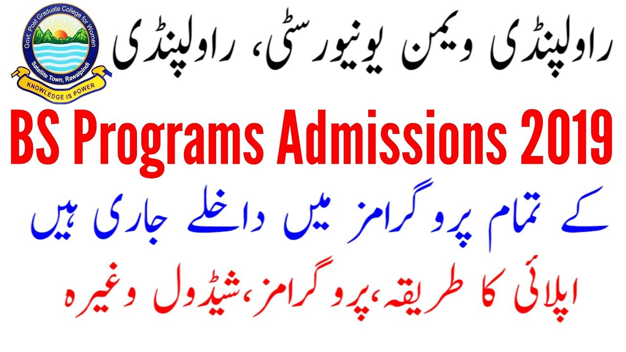 Rawalpindi Women University Admissions 2019 6th Road Satellite Town | GPGCW  Admissions 2019
