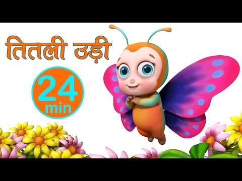 Titli udi bus pe chadi - Hindi Rhymes | Nursery Rhymes from Jugnu Kids