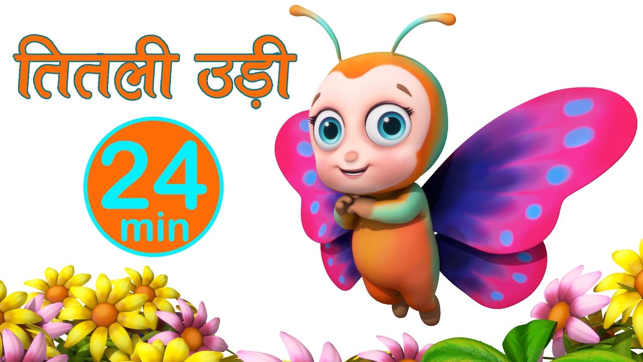titli udi bus pe chadi hindi rhymes nursery rhymes from jugnu