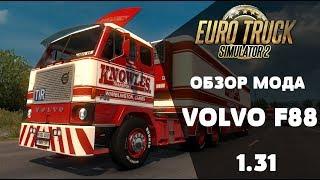 Euro Truck Simulator 2 {1.31}. Обзор мода: VOLVO F88. (Ссылка в описании)
