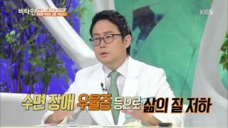 [Kbs world] 비타민 - 대상포진의 증상은 무엇일까?. 20150903
