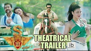 S3 - Yamudu 3 new theatrical trailer | Suriya | Anushka Shetty | Shruti Haasan - idlebrain.com