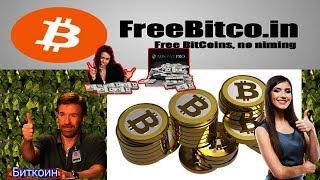 полный обзор FreeBitcoin - фишки, секреты, особенности, функционал