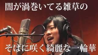 「CHOIR JAIL」「DAYS of DASH」に続く鈴木このみ3rd Single「夢の続き...