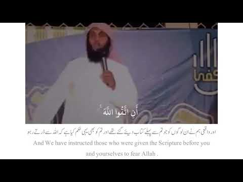 Fear Allah: Sheikh Mansour As-Salami