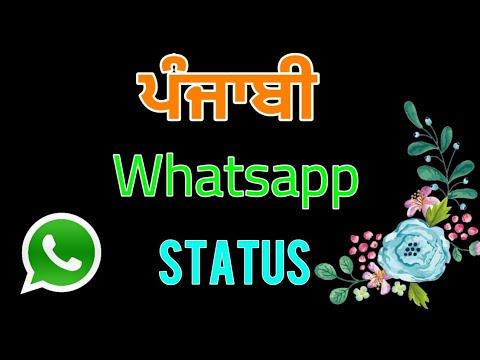 Punjabi Whatsapp Status|Toor Films