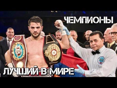 Армянские боксеры. Новая эра