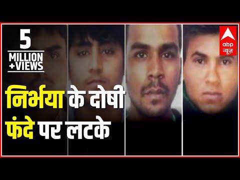 Nirbhaya Convicts Hanged In Tihar Jail | ABP News