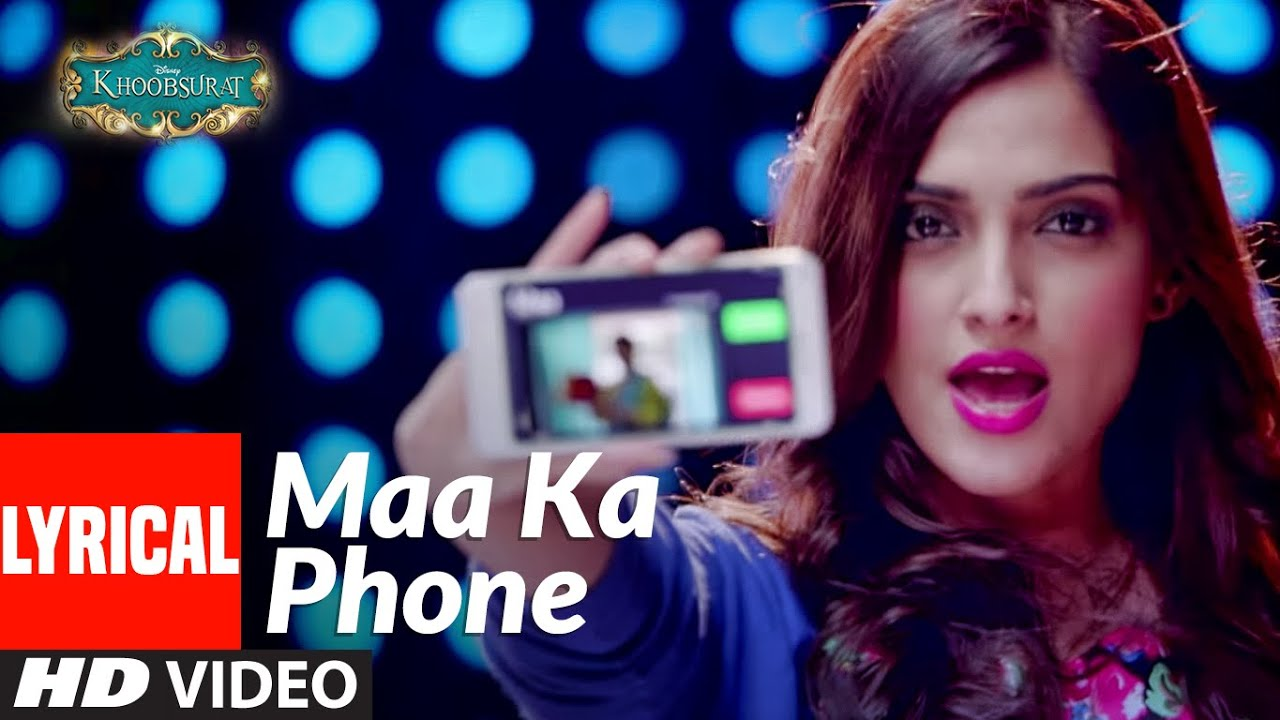 Maa Ka Phone Lyrical | Khoobsurat | Sonam Kapoor, Fawad Khan | Priya Panchal | T-Series