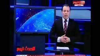 نشرة الحدث اليوم مع عبد الرحمن أباظة | حول اهم وأبرز أخبار العالم العربي  7-7-2018