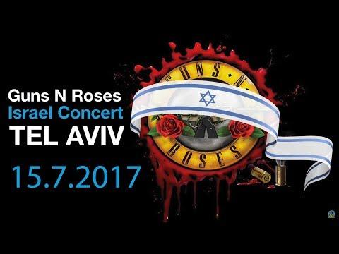 Guns N' Roses - Israel 2017 ( Best Quality )