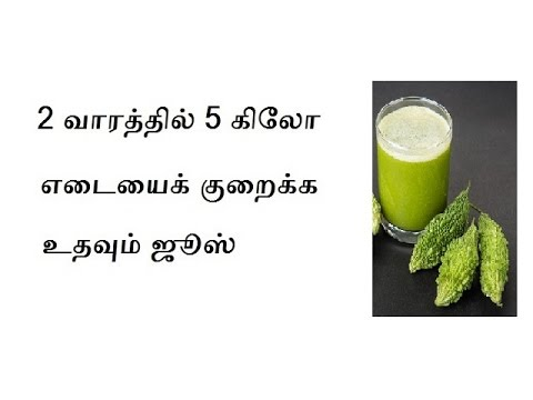 how to lose weight tamil
