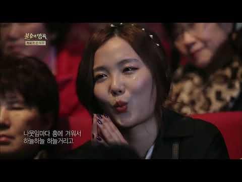 Btob's Changsub Vocal Appreciation