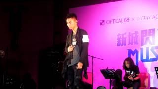 9/11/2012 陳柏宇Jason Chan@新城閃亮MUSIC PARTY~~尊嚴