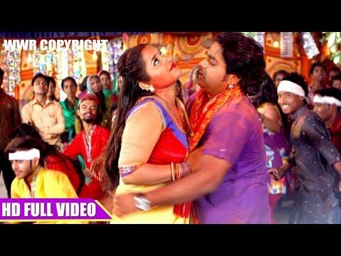 Radhe Radhe    TERE JAISA YAAR KAHAN   Pawan Singh,  Kajal Raghwani    FULL HIT SONG 2017