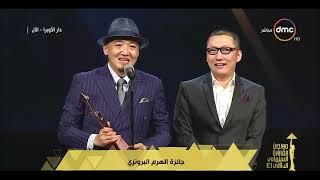ختام مهرجان القاهرة السينمائي - إعلان وتسليم جوائز المسابقة الرسمية للمهرجان