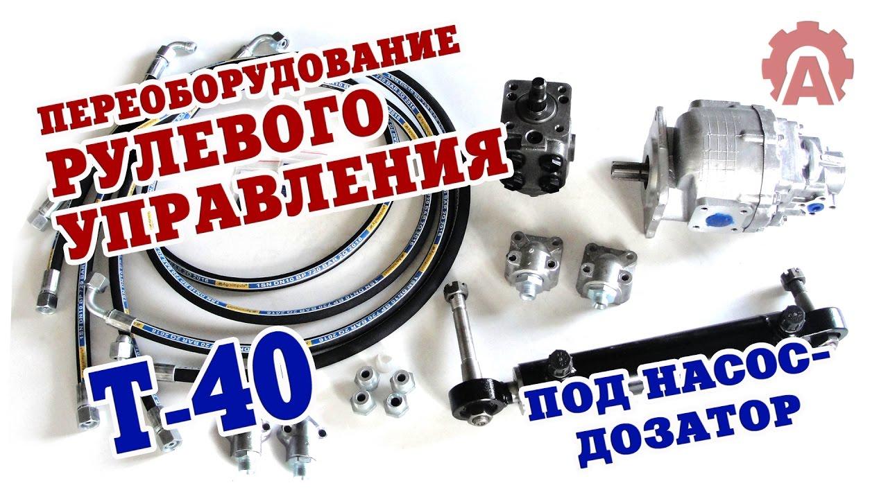 Текрон. Николаевская область. 30 га по засухе - YouTube