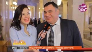 Депутаты рассказали Даше Селфи, как дотянуть до зарплаты