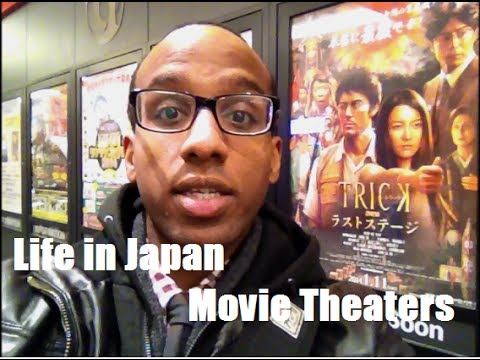 Life in Japan Movie Theater