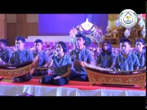 พิธีมอบรางวัลการประกวดดนตรีไทย ระดับภาคใต้