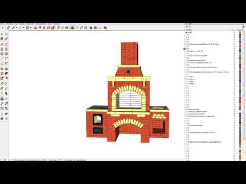 Вы купили проект печного комплекса,созданный в программе SketchUp ,что с ним дальше делать?