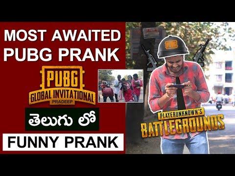 PUBG Player In Public Funny Prank In Telugu @ Real Life | Mana Dunia