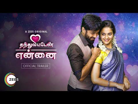 Thanthu Vitten Ennai | Official Trailer | A ZEE5 Original | Streaming Now on ZEE5
