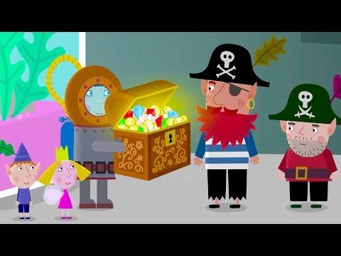 Новая серия на канале Маленькое королевство Бена и Холли ???? Сокровища пиратов ☠️ Сезон 2, Серия 30
